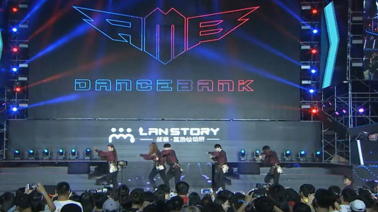 LanStory DAY2——Just Dance主播互动